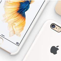 Apple annonce des ventes d'iPhone 6s et iPhone 6s Plus record