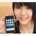 Apple va commercialiser l'iPhone en Chine