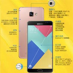 Samsung s'attaque à des modèles de smartphone plus grands