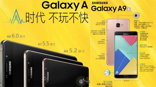 C'est officiel, Samsung va lancer sa phablette Galaxy A9 de 6 pouces