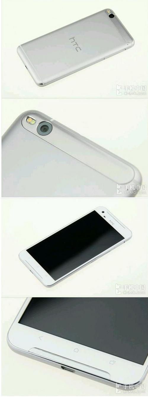 HTC One X9 : des fuites sur le produit avant sa sortie officielle