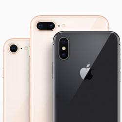 Deux nouveaux iPhone X avec un prix en baisse en 2018 ?