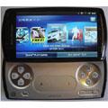"""Deux nouveaux jeux """" rétro """" disponibles sur Xperia PLAY : Stardash et Townsmen 6"""