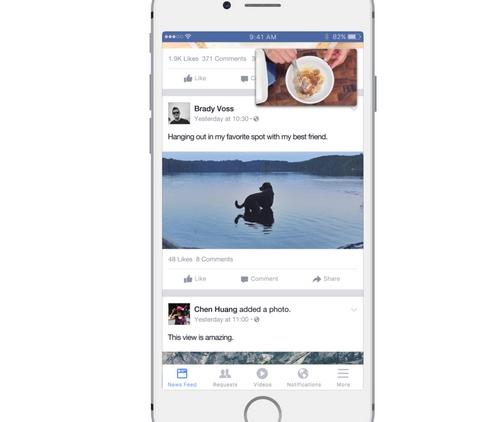 Les vidéos sur Facebook auront encore droit à des améliorations