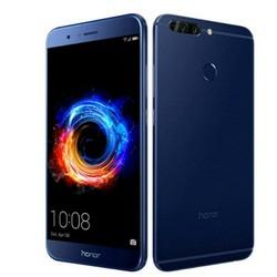Honor 8 Pro: le smartphone le plus performant de la marque Honor
