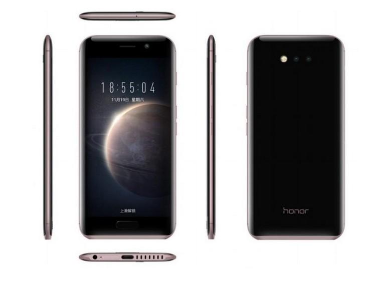 Huawei lance officiellement le Honor Magic