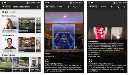 HTC dévoile une application dédiée aux passionnés de design à travers le monde