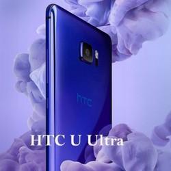 Retour de HTC: pas de HTC 11 mais une version améliorée du HTC U Ultra