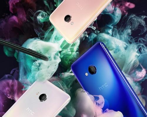HTC U Play, le milieu de gamme de la série U de HTC