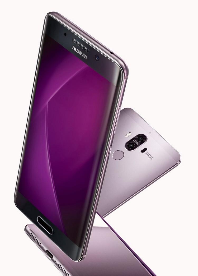 Huawei Mate 9 : une version « Pro » pourrait aussi être présentée en novembre