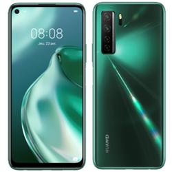 Huawei se lance dans la 5G avec son modèle P40 lite à prix réduit