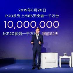 Huawei tente d'être rassurant concernant la vente de ses smartphones