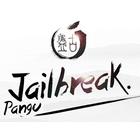 Il est possible de jailbreaker iOS 8.1