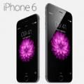 iPhone 6 et 6 Plus : des prix bientôt plus bas ?