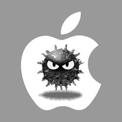 L'Unité 42 révèle le mode opératoire des attaques sur les terminaux iOS