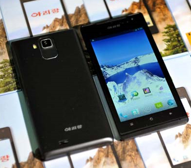 La Corée du Nord lève le voile sur son premier smartphone