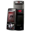 La marque de sport AIRNESS lance son téléphone mobile Samsung G600