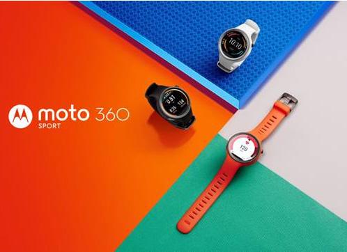 La Moto 360 Sport sera disponible en France le 18 décembre