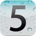 La quatrième bêta d'iOS 5 propose la mise à jour OTA