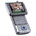 La TV Mobile pourrait être lancée courant 2008