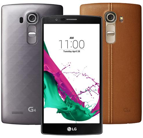 Lancement imminent du  LG G4 gainé de cuir