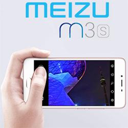 Le fabricant chinois Meizu lance son modèle m3s