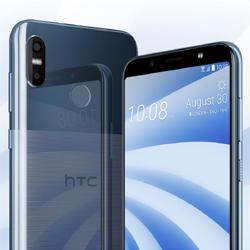 Le HTC U12 life est dévoilé