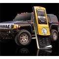 Le Hummer HT1 : un mobile tout terrain !