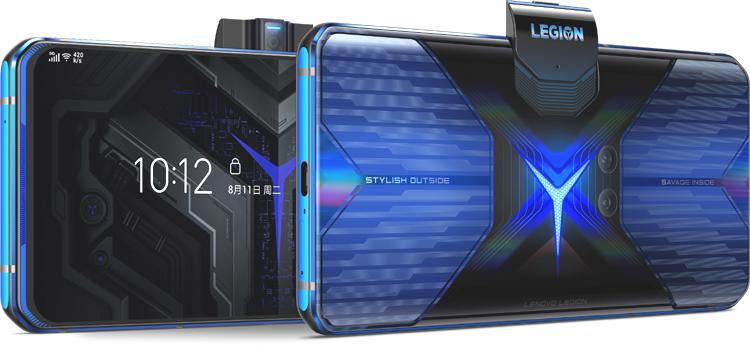 Le Lenovo Legion Phone Duel, un smartphone 5G dédié au gaming