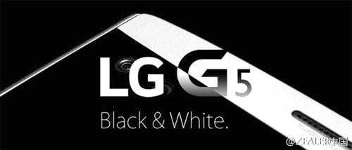 LG G5, un smartphone exceptionnel à partir de février 2016 ?
