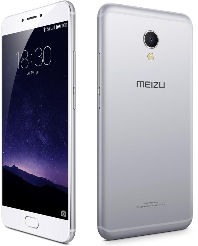 Meizu lance le MX6, un smartphone haut de gamme