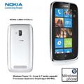 Le Nokia 610 est disponible en blanc chez AfoneMobile