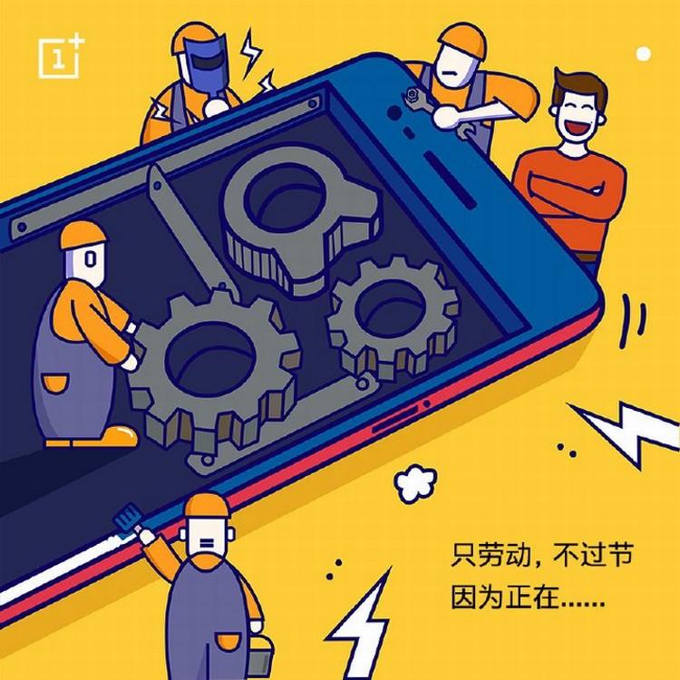 OnePlus 5: le prochain smartphone annoncé sur les réseaux sociaux