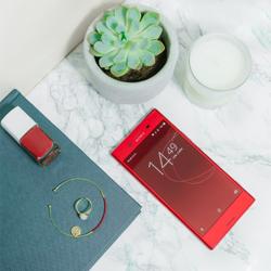 Sony Xperia XZ Premium Rosso, une édition limitée