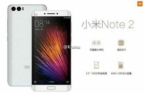 Le Xiaomi Mi Note 2, une phablette avec un écran incurvé sur les deux côtés
