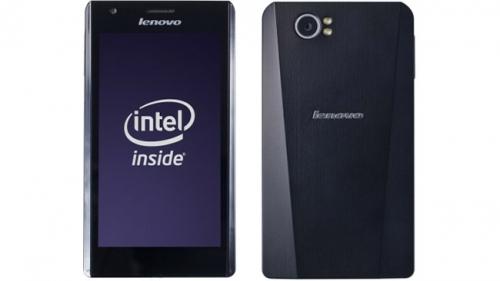 Lenovo tire le voile sur son nouveau smartphone