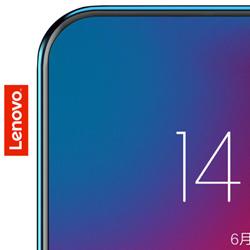 Lenovo va lancer un smartphone sans bordures ni encoche