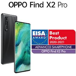 Les EISA Awards 2020 récompensent l'Oppo Find X2 Pro