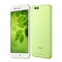 Huawei lance le Nova 2 et le Nova 2 Plus