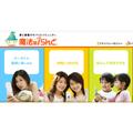 Les japonais sont friands de romans mobiles