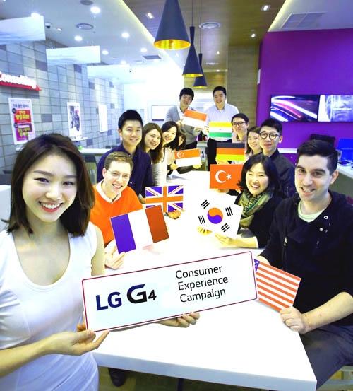 LG : 4000 G4 « offerts » par LG pour trente jours