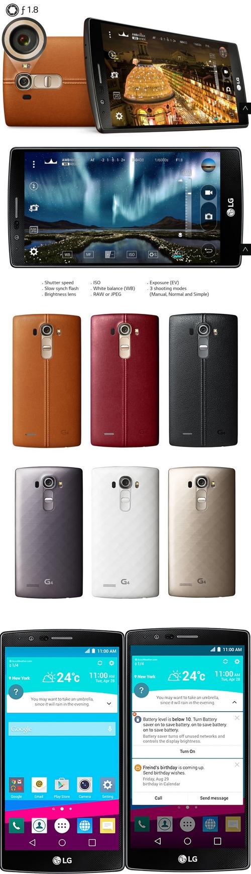 LG  dévoile par erreur des photos de son prochain modèle G4