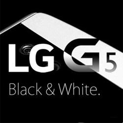 Le LG G5 devrait arriver en février 2016
