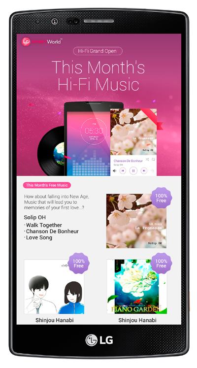 LG lance un service de musique en qualité HD sur ses smartphones premium