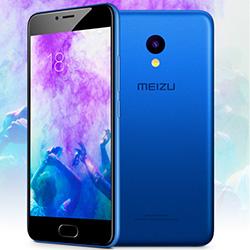 Meizu lancera en France le M5 le 20 janvier 2017