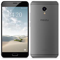 Meizu M3E est destiné aux jeux vidéo et à la photo