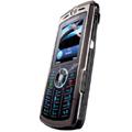 Motorola dévoile la version chromée du MOTOSLVR L9