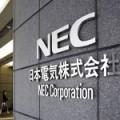 NEC a décidé de jeter l'éponge dans les smartphones