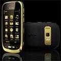 Nokia a dévoilé son mobile plaqué or