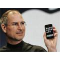 Nokia intente un procès contre Apple pour violation de brevets